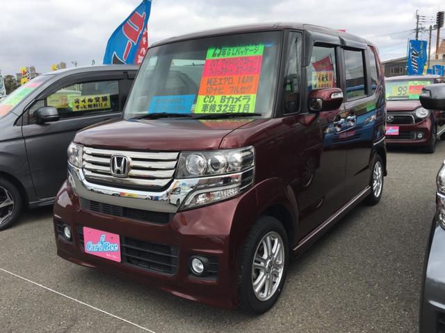 ホンダ G・Lパッケージ CVT Pスタート電動スライドSDナビTV