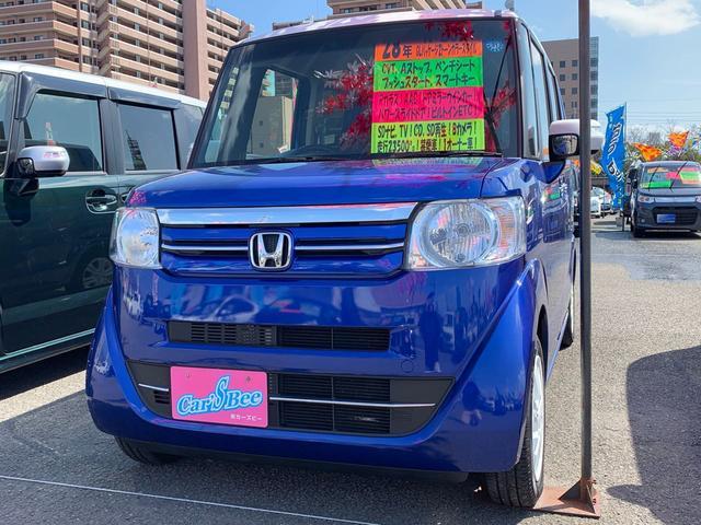 ホンダ 2トーンカラースタイルGLパッケージSDナビTV電動スライド