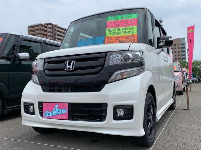 ホンダ 2トーンカラースタイルSSパッケージ電動スライドSDナビTV
