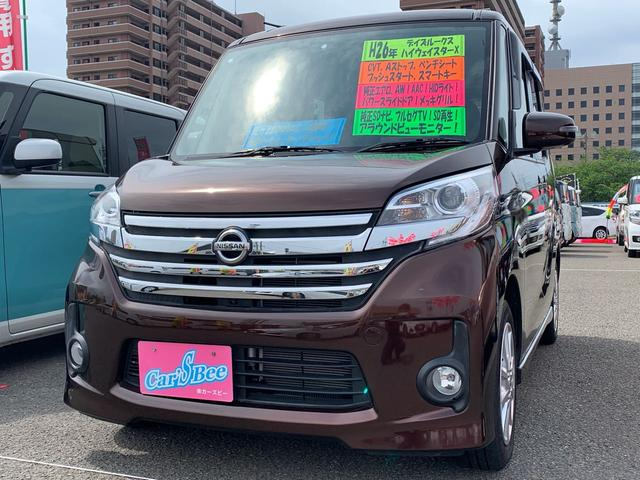 日産 ハイウェイスターX CVT電動スライドSDナビTVアラビュー