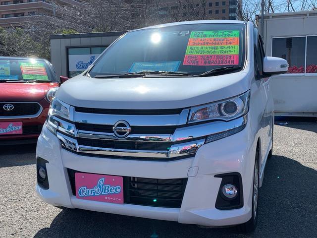 日産 ハイウェイスターX衝突軽減アラビュー純正エアロ SDナビTV
