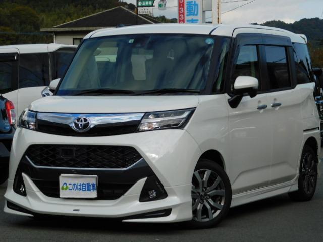 トヨタ カスタムG-T モデリスタエアロ 両側パワースライドドア