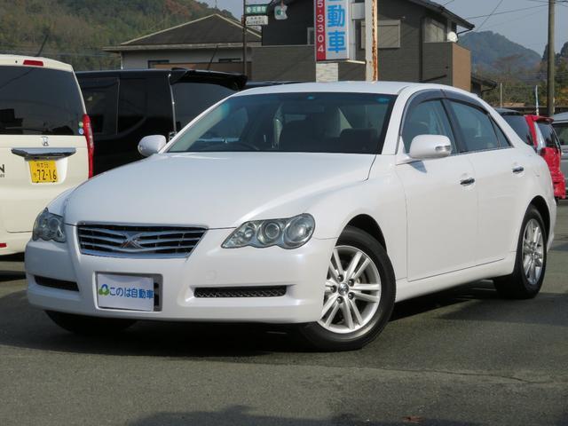 「トヨタ」「マークX」「セダン」「熊本県」の中古車
