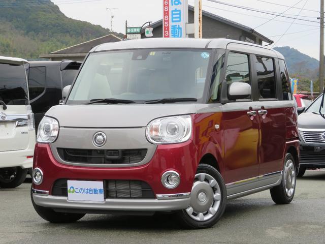 ダイハツ Gメイクアップ SAII 全方位モニター 4WD ナビ