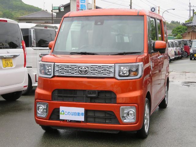 トヨタ L SAII ブレーキサポート ナビ バックカメラ ETC