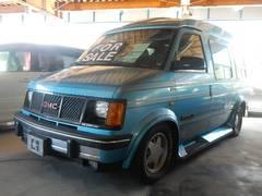 GMC サファリスタークラフト キャンピング 左ハンドル 背面タイヤ アルミ