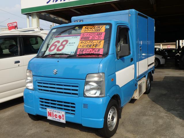 スズキ KC 冷蔵車(電気蓄冷式)