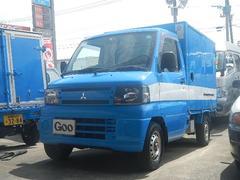 ミニキャブトラック冷蔵車(走行時、冷蔵式) AC PS レベライザー