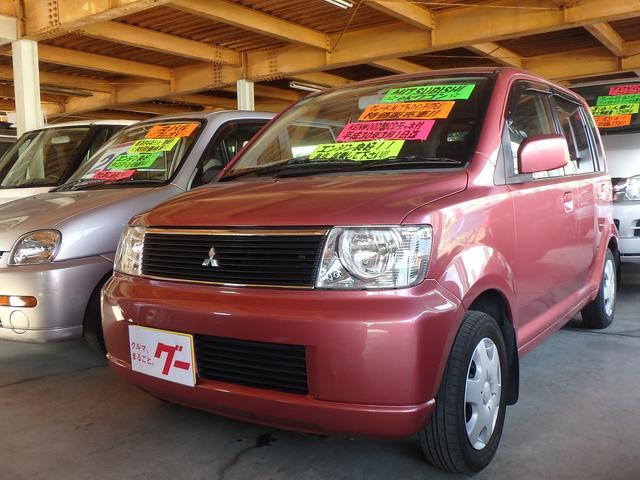 三菱 eKワゴン ブラックインテリアエディション M キーレス (...
