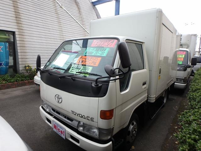 トヨタ 冷凍冷蔵車 エアコン パワステ パワーウインドー