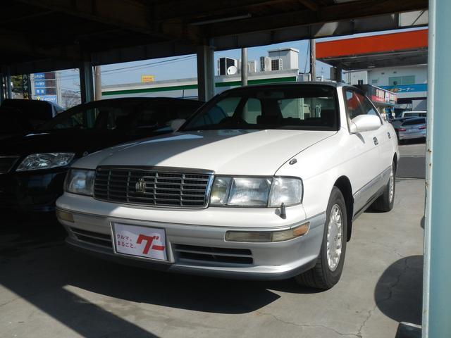 トヨタ ロイヤルツーリング 特別仕様車 フル装備 記録簿