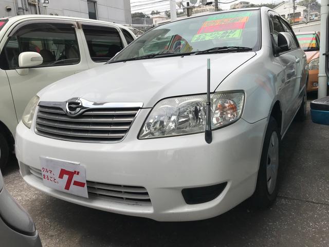 カローラ(トヨタ) X 中古車画像