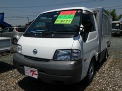 バネットトラック冷蔵冷凍車 オートマ フル装備 エアバッグ