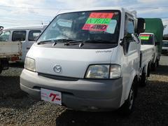 ボンゴトラック | 有限会社中央自動車センター