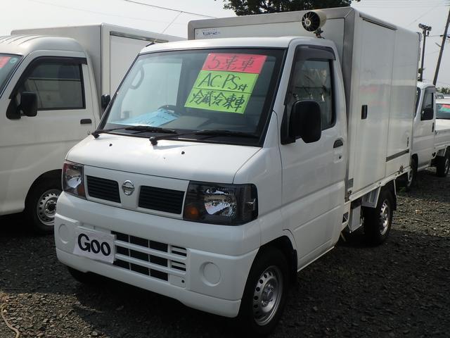 日産 冷蔵冷凍車 5MT エアコン パワステ エアバッグ