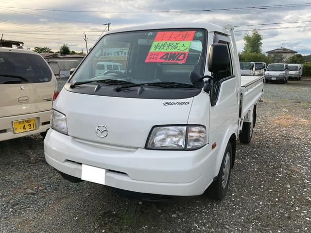 マツダ ボンゴトラック  4WD 1.0tトラック エアコン ETC 2名乗り コラムオートマ