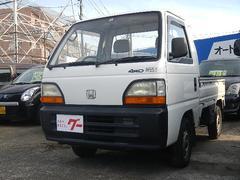 アクティトラックSDX 5MT 4WD 荷台作業灯