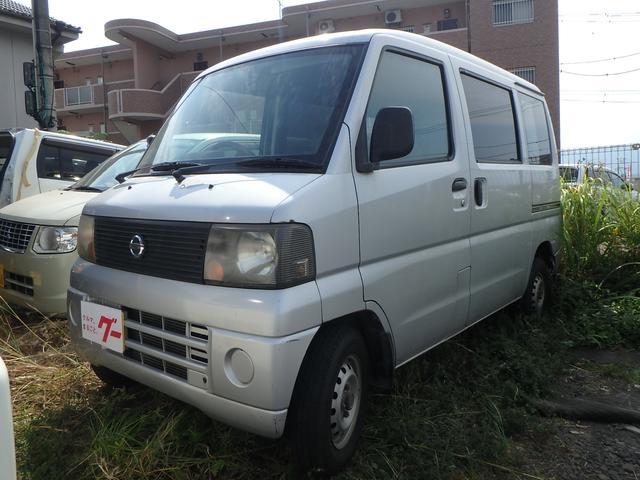 「日産」「NV100クリッパー」「軽自動車」「鹿児島県」の中古車