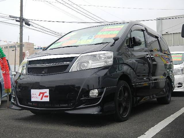 トヨタ MS プライムセレクション HDDナビ フリップダウンモニタ