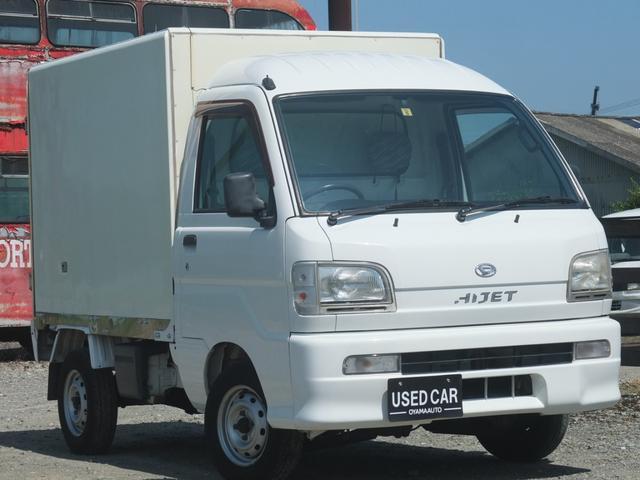 ダイハツ ハイゼットトラック 冷蔵冷凍車 オートマ・エアコン・パワステ