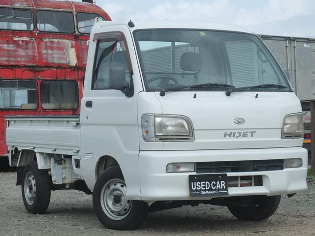 ダイハツ ハイゼットトラック エアコン・パワステ スペシャル 4WD・エアコン・パワステ