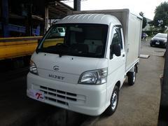 ハイゼットトラック保冷車 左右スライド荷室 フル装備 バックモニター エアB