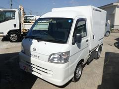 ハイゼットトラック冷凍冷蔵車 ハイルーフ キーレス AT フル装備