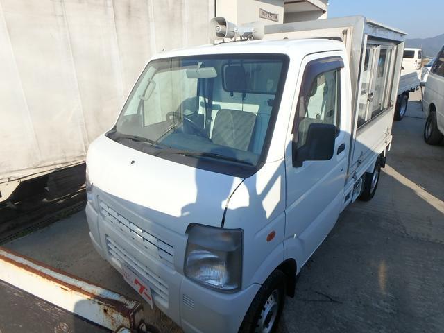 スズキ 冷蔵冷凍車 移動販売車 AT AC PS エアバック