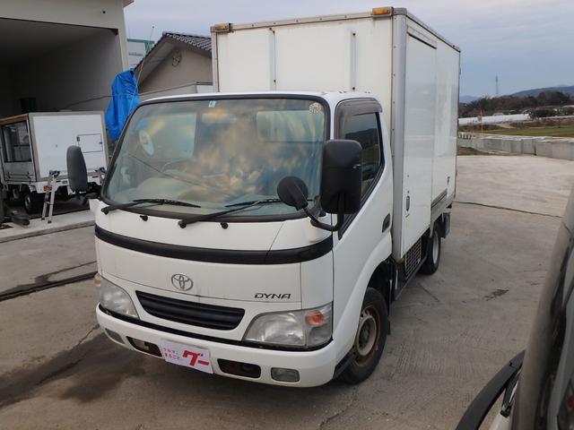 トヨタ 1.45t 冷凍冷蔵車 フル装備・エアバック・バックモニター
