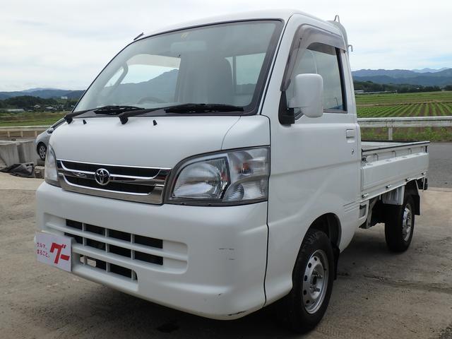 「トヨタ」「ピクシストラック」「トラック」「熊本県」の中古車