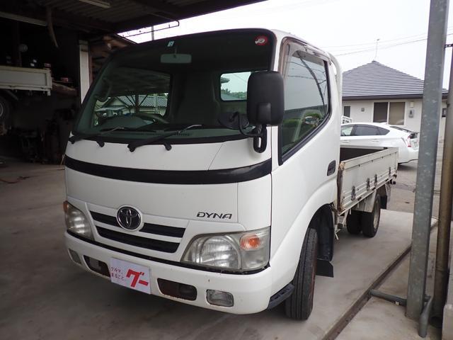トヨタ ダイナトラック ロングジャストロー 1.45t ETC 5速ミッション車