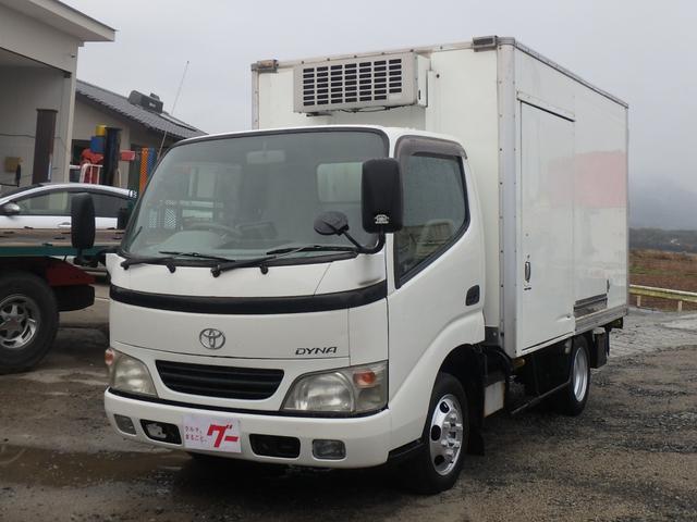 トヨタ ダイナトラック  冷蔵冷凍車 荷台295・170・165 2500ccディーゼル ワンオーナー車