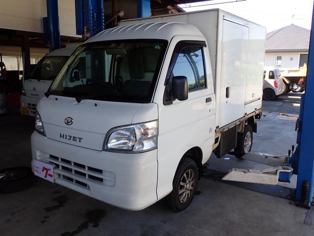 ダイハツ  冷蔵冷凍車 4WD ワンオーナー車 フル装備 アルミ ETC