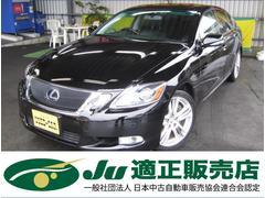 GSGS450h バージョンI 本革 サンルーフ 純正ナビ TV