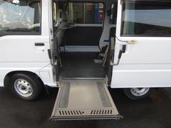 サンバーバンTrans care 電動リフター 車椅子移動車