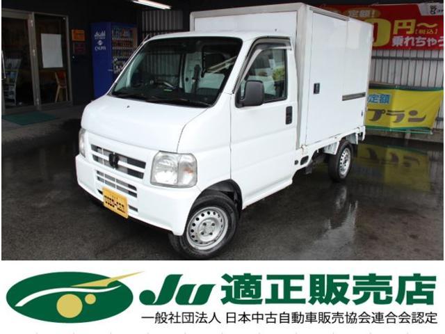 ホンダ 冷凍冷蔵車 パワステ エアコン 2WD