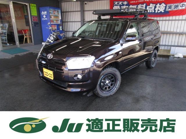 トヨタ TX 2インチリフトアップ M/Tタイヤ クロスバー ルーフラック