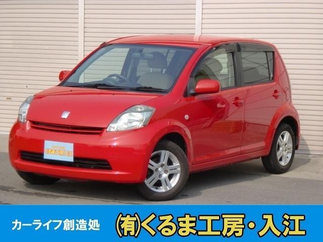トヨタ X スマートキー CDデッキ 14インチアルミホイール