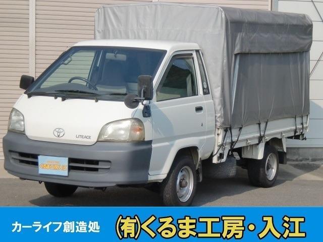 トヨタ ロングSシングルDX ロングスチールデッキ 荷台幌付 AC