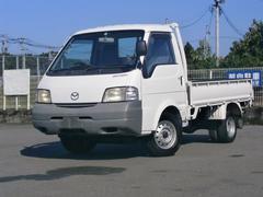 ボンゴトラック1t積載 ディーゼル 4WD 5速ミッション