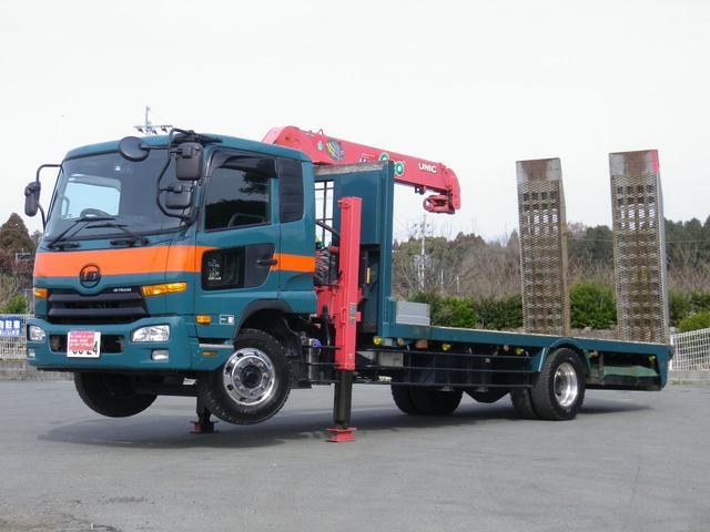 UDトラックス 重機運搬車 6.2t積載 3段フックイン・ラジコン