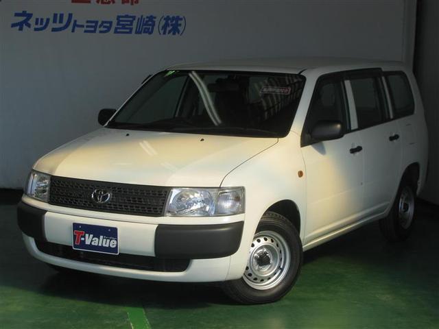 トヨタ DXコンフォートパッケージ 1年保証付 キーレス ABS