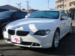 BMW630i 純正ナビ パークアシスト 黒革