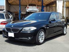 BMW523iツーリング ハイラインパッケージ 1オーナー 黒革