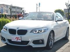 BMW220iカブリオレ Mスポーツ 黒革Pシート HDDナビ