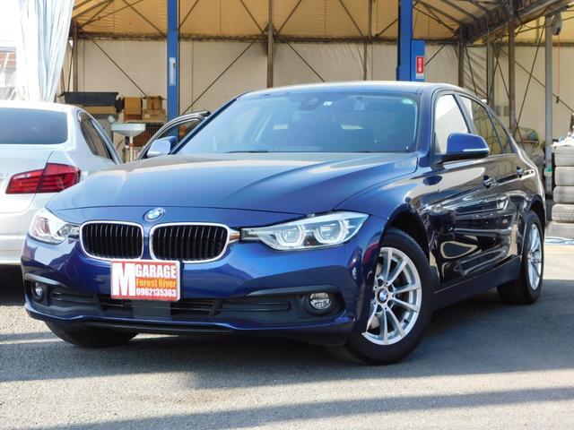 BMW 320d セーフティパッケージ 純正ナビ バックカメラ ワンオーナー ETC ドライブレコーダー