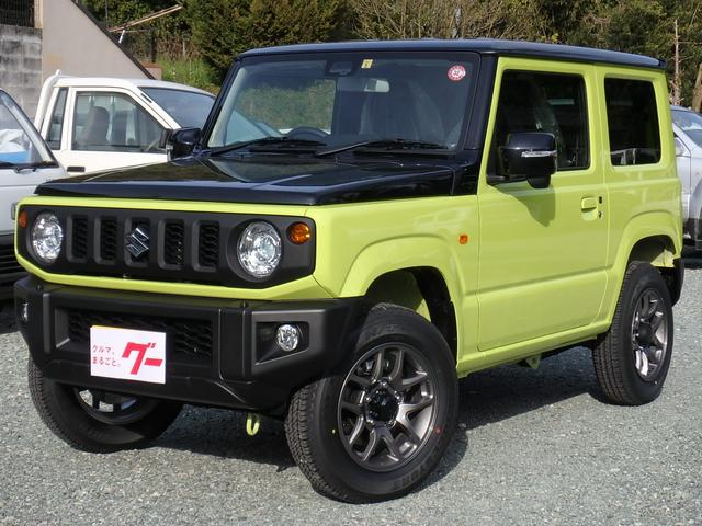 ジムニー(スズキ)XC 中古車画像