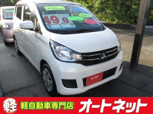 三菱 eKワゴン E 走行9000km CD キーレスエントリー 運転席シートヒーター