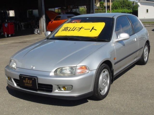 ホンダ SiRII ノーマル車 5速