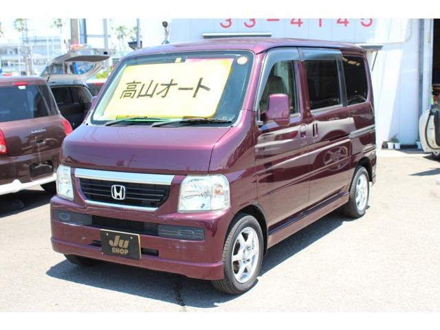 ホンダ M ナビTV付 ワンオーナー車